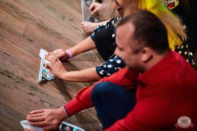 «Октоберфест-2018»: выбор Короля и Королевы (первый тур), 22 сентября 2018 - Ресторан «Максимилианс» Новосибирск - 18