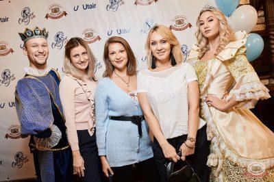 «Октоберфест-2018»: выбор Короля и Королевы (первый тур), 22 сентября 2018 - Ресторан «Максимилианс» Новосибирск - 2