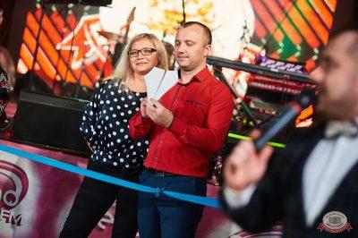 «Октоберфест-2018»: выбор Короля и Королевы (первый тур), 22 сентября 2018 - Ресторан «Максимилианс» Новосибирск - 20