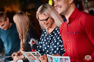 «Октоберфест-2018»: выбор Короля и Королевы (первый тур), 22 сентября 2018 - Ресторан «Максимилианс» Новосибирск - 21