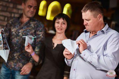«Октоберфест-2018»: выбор Короля и Королевы (первый тур), 22 сентября 2018 - Ресторан «Максимилианс» Новосибирск - 22