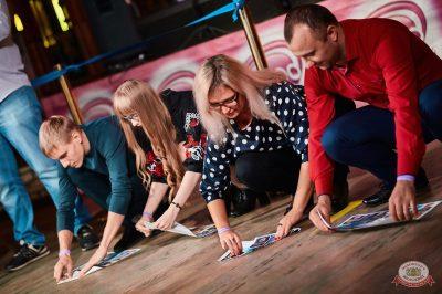 «Октоберфест-2018»: выбор Короля и Королевы (первый тур), 22 сентября 2018 - Ресторан «Максимилианс» Новосибирск - 23