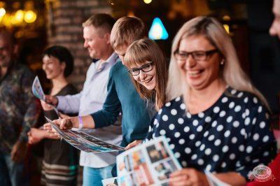 «Октоберфест-2018»: выбор Короля и Королевы (первый тур), 22 сентября 2018 - Ресторан «Максимилианс» Новосибирск - 25