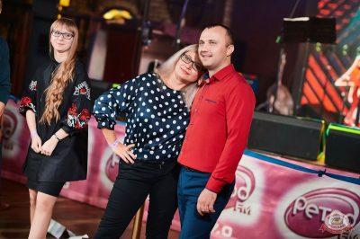 «Октоберфест-2018»: выбор Короля и Королевы (первый тур), 22 сентября 2018 - Ресторан «Максимилианс» Новосибирск - 26
