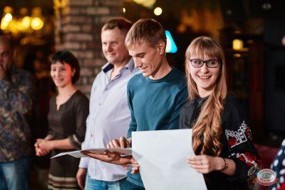 «Октоберфест-2018»: выбор Короля и Королевы (первый тур), 22 сентября 2018 - Ресторан «Максимилианс» Новосибирск - 28