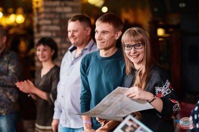 «Октоберфест-2018»: выбор Короля и Королевы (первый тур), 22 сентября 2018 - Ресторан «Максимилианс» Новосибирск - 29