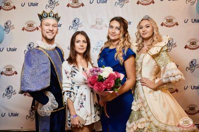 «Октоберфест-2018»: выбор Короля и Королевы (первый тур), 22 сентября 2018 - Ресторан «Максимилианс» Новосибирск - 3