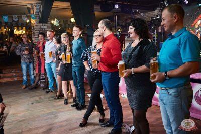 «Октоберфест-2018»: выбор Короля и Королевы (первый тур), 22 сентября 2018 - Ресторан «Максимилианс» Новосибирск - 32