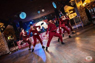 «Октоберфест-2018»: выбор Короля и Королевы (первый тур), 22 сентября 2018 - Ресторан «Максимилианс» Новосибирск - 37