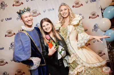 «Октоберфест-2018»: выбор Короля и Королевы (первый тур), 22 сентября 2018 - Ресторан «Максимилианс» Новосибирск - 4