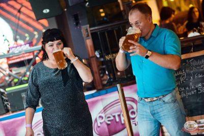 «Октоберфест-2018»: выбор Короля и Королевы (первый тур), 22 сентября 2018 - Ресторан «Максимилианс» Новосибирск - 43