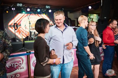 «Октоберфест-2018»: выбор Короля и Королевы (первый тур), 22 сентября 2018 - Ресторан «Максимилианс» Новосибирск - 48
