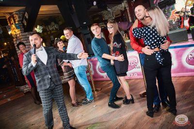 «Октоберфест-2018»: выбор Короля и Королевы (первый тур), 22 сентября 2018 - Ресторан «Максимилианс» Новосибирск - 49