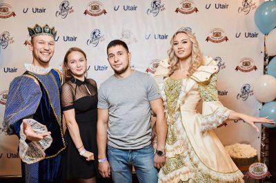 «Октоберфест-2018»: выбор Короля и Королевы (первый тур), 22 сентября 2018 - Ресторан «Максимилианс» Новосибирск - 5