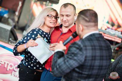 «Октоберфест-2018»: выбор Короля и Королевы (первый тур), 22 сентября 2018 - Ресторан «Максимилианс» Новосибирск - 53