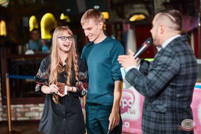 «Октоберфест-2018»: выбор Короля и Королевы (первый тур), 22 сентября 2018 - Ресторан «Максимилианс» Новосибирск - 55