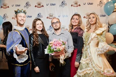 «Октоберфест-2018»: выбор Короля и Королевы (первый тур), 22 сентября 2018 - Ресторан «Максимилианс» Новосибирск - 6