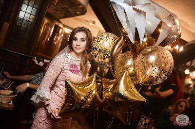 «Октоберфест-2018»: выбор Короля и Королевы (первый тур), 22 сентября 2018 - Ресторан «Максимилианс» Новосибирск - 60