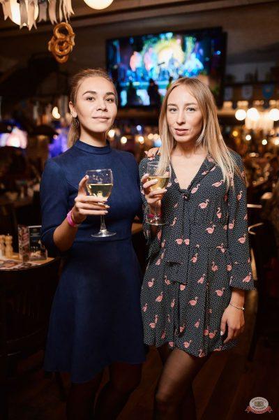 «Октоберфест-2018»: выбор Короля и Королевы (первый тур), 22 сентября 2018 - Ресторан «Максимилианс» Новосибирск - 65