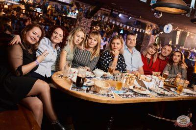 «Октоберфест-2018»: выбор Короля и Королевы (первый тур), 22 сентября 2018 - Ресторан «Максимилианс» Новосибирск - 66