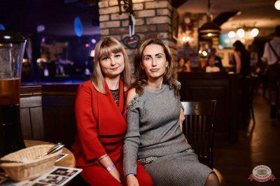 «Октоберфест-2018»: выбор Короля и Королевы (первый тур), 22 сентября 2018 - Ресторан «Максимилианс» Новосибирск - 69
