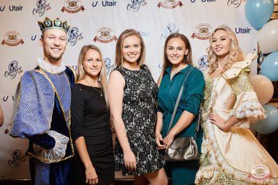 «Октоберфест-2018»: выбор Короля и Королевы (первый тур), 22 сентября 2018 - Ресторан «Максимилианс» Новосибирск - 7