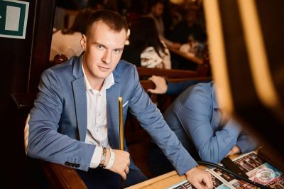 «Октоберфест-2018»: выбор Короля и Королевы (первый тур), 22 сентября 2018 - Ресторан «Максимилианс» Новосибирск - 70