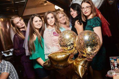 «Октоберфест-2018»: выбор Короля и Королевы (первый тур), 22 сентября 2018 - Ресторан «Максимилианс» Новосибирск - 73