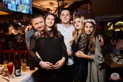 «Октоберфест-2018»: выбор Короля и Королевы (первый тур), 22 сентября 2018 - Ресторан «Максимилианс» Новосибирск - 74