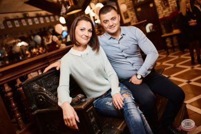«Октоберфест-2018»: выбор Короля и Королевы (первый тур), 22 сентября 2018 - Ресторан «Максимилианс» Новосибирск - 77