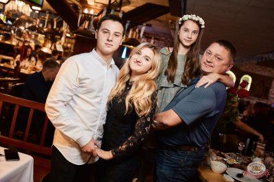«Октоберфест-2018»: выбор Короля и Королевы (первый тур), 22 сентября 2018 - Ресторан «Максимилианс» Новосибирск - 79