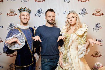 «Октоберфест-2018»: выбор Короля и Королевы (первый тур), 22 сентября 2018 - Ресторан «Максимилианс» Новосибирск - 8