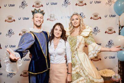 «Октоберфест-2018»: выбор Короля и Королевы (первый тур), 22 сентября 2018 - Ресторан «Максимилианс» Новосибирск - 9