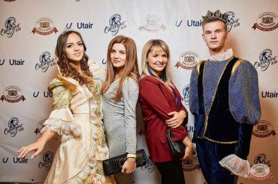 «Октоберфест-2018»: выбор Короля и Королевы (второй тур), 29 сентября 2018 - Ресторан «Максимилианс» Новосибирск - 1