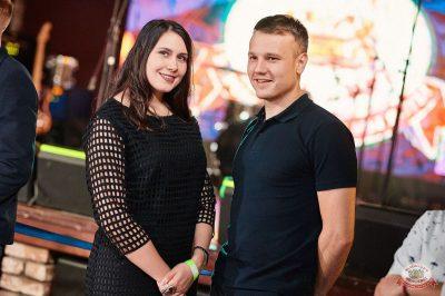 «Октоберфест-2018»: выбор Короля и Королевы (второй тур), 29 сентября 2018 - Ресторан «Максимилианс» Новосибирск - 11