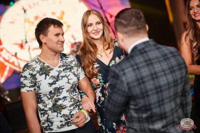 «Октоберфест-2018»: выбор Короля и Королевы (второй тур), 29 сентября 2018 - Ресторан «Максимилианс» Новосибирск - 12