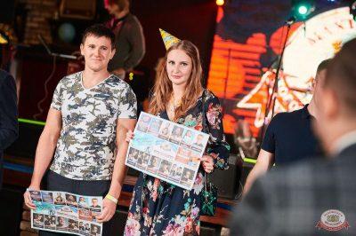 «Октоберфест-2018»: выбор Короля и Королевы (второй тур), 29 сентября 2018 - Ресторан «Максимилианс» Новосибирск - 17