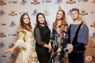 «Октоберфест-2018»: выбор Короля и Королевы (второй тур), 29 сентября 2018 - Ресторан «Максимилианс» Новосибирск - 2