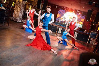 «Октоберфест-2018»: выбор Короля и Королевы (второй тур), 29 сентября 2018 - Ресторан «Максимилианс» Новосибирск - 23