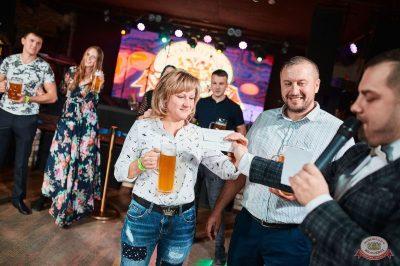 «Октоберфест-2018»: выбор Короля и Королевы (второй тур), 29 сентября 2018 - Ресторан «Максимилианс» Новосибирск - 24