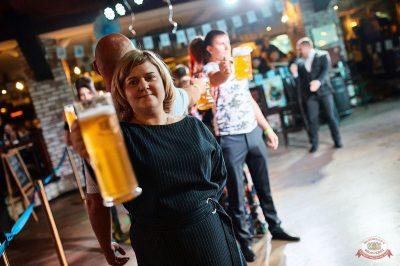 «Октоберфест-2018»: выбор Короля и Королевы (второй тур), 29 сентября 2018 - Ресторан «Максимилианс» Новосибирск - 26