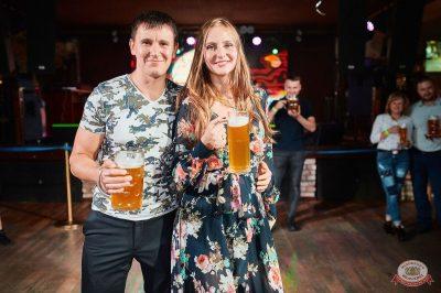 «Октоберфест-2018»: выбор Короля и Королевы (второй тур), 29 сентября 2018 - Ресторан «Максимилианс» Новосибирск - 27