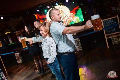 «Октоберфест-2018»: выбор Короля и Королевы (второй тур), 29 сентября 2018 - Ресторан «Максимилианс» Новосибирск - 30