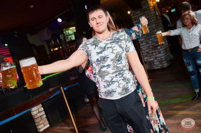 «Октоберфест-2018»: выбор Короля и Королевы (второй тур), 29 сентября 2018 - Ресторан «Максимилианс» Новосибирск - 35
