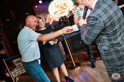 «Октоберфест-2018»: выбор Короля и Королевы (второй тур), 29 сентября 2018 - Ресторан «Максимилианс» Новосибирск - 37