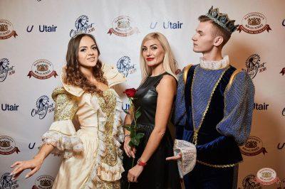 «Октоберфест-2018»: выбор Короля и Королевы (второй тур), 29 сентября 2018 - Ресторан «Максимилианс» Новосибирск - 4