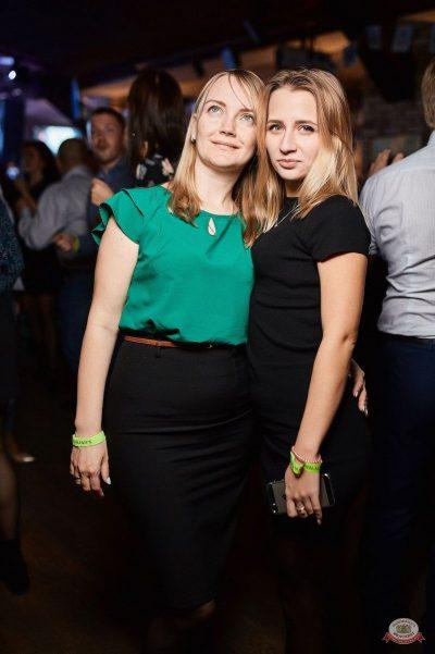 «Октоберфест-2018»: выбор Короля и Королевы (второй тур), 29 сентября 2018 - Ресторан «Максимилианс» Новосибирск - 42