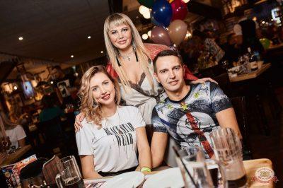 «Октоберфест-2018»: выбор Короля и Королевы (второй тур), 29 сентября 2018 - Ресторан «Максимилианс» Новосибирск - 46