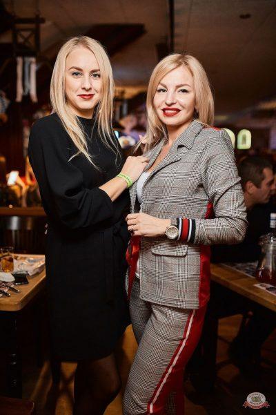 «Октоберфест-2018»: выбор Короля и Королевы (второй тур), 29 сентября 2018 - Ресторан «Максимилианс» Новосибирск - 47