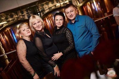 «Октоберфест-2018»: выбор Короля и Королевы (второй тур), 29 сентября 2018 - Ресторан «Максимилианс» Новосибирск - 48